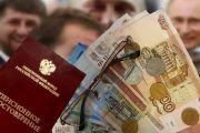 Совет Федерации ратифицировал соглашение о пенсионном обеспечении мигрантов