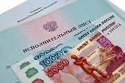 ФППМП расширяет перечень услуг гражданам Республики Узбекистан